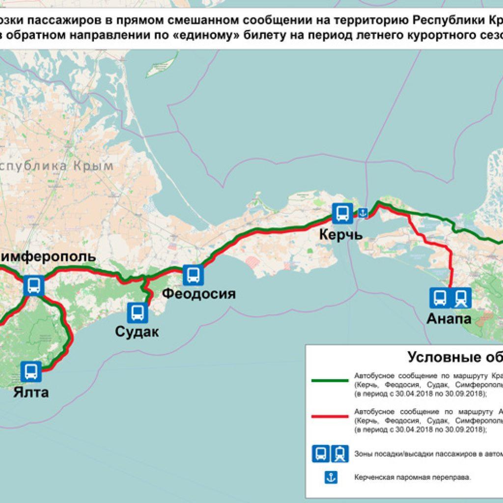 Купить дешевые ЖД билеты Краснодар-1 — Красный Узел
