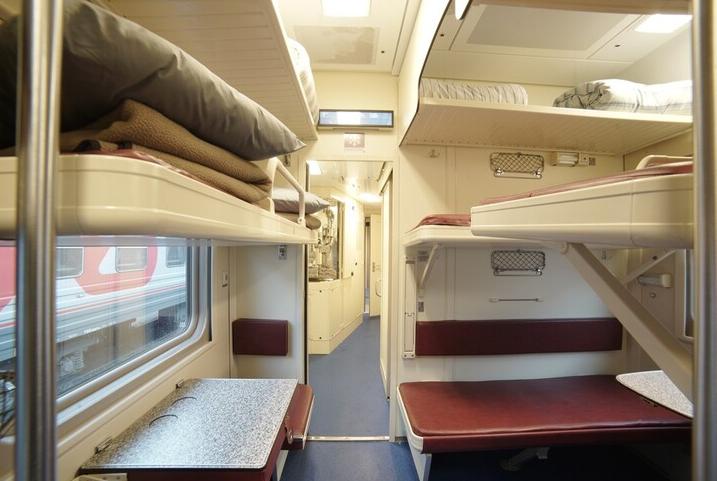 Самыедешевыебилетына сайте на поезд Челябинск — Заозерная